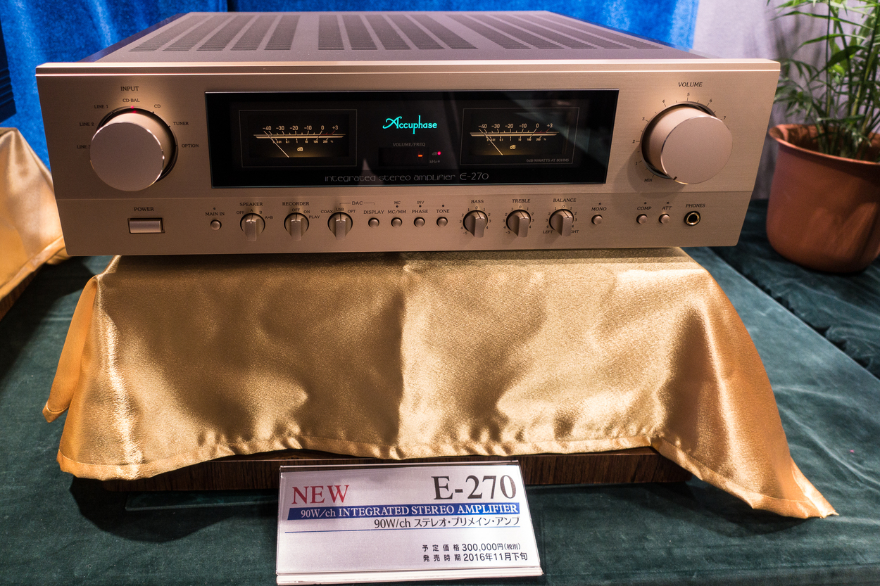 Close-up of the new Accuphase E-270 integrated amplifier in a rose-golden chassis.