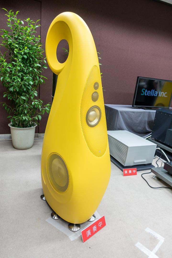 The curvaceous Vivid Audio Giya G1 Spirit speaker in an eye-catching new yellow color.