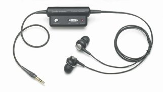 Audio-Technica Announces In-Ear Headphones with Active Noise Cancelling