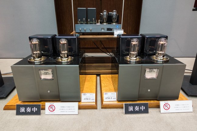 Tokyo International Audio Show: Julie Mullins' Highlights
