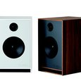 Guru Junior Loudspeaker