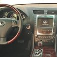 2006 Lexus GS 430/Mark Levinson Premium Surround System and Bang & Olufsen/Audi Advanced Sound System