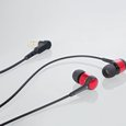 Beyerdynamic DTX 101 iE Earphones (Playback)