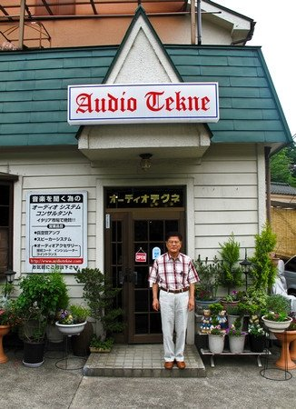 High-End Audio in Japan, Part Two: Tubes and Horns from Audio Tekne