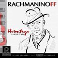 Rachmaninoff: Piano Trios Nos. 1 & 2. Vocalise