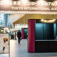 The 2016 Tokyo International Audio Show
